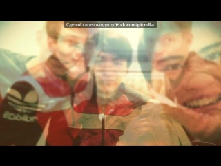 «Слайд шоу для Саньки» под музыку Within Temptation - All I Need. Picrolla