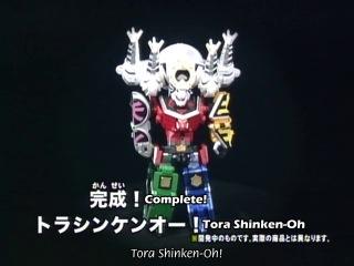 Samurai Sentai Shinkenger: Toys Commercials (Part 1 of 3)