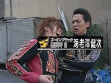 Engine Sentai Go-Onger: Next Lap (3 of 12)