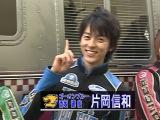 Engine Sentai Go-Onger: Next Lap (7 of 12)