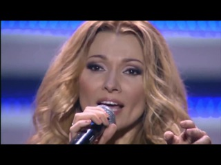 АНЖЕЛИКА Агурбаш - Слышишь, я так тебя люблю. Концерт в Кремле