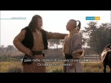 (Субтитры) (19 серия) Кубылай хан / Хубилай хан / Hu bi lie / Kublai Khan / 忽必烈传奇 / 建&