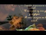 «Со стены романтика почутів» под музыку Джо Дассен [vkhp.net] - Nostalgie. Picrolla