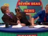 Всё тип-топ, или Жизнь на борту  The Suite Life on Deck (2-й сезон, 26-я серия) (2009-2010) (комедия, семейный)