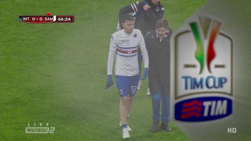 Кyбок Италuu 2014-15 / Coppa Italia / 1/8 фuнала / Интep — Сaмпдорuя / 2 тайм [720p HD]