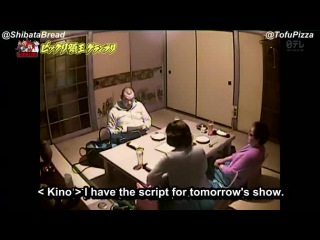 Gaki No Tsukai #1143 (2013.02.24) — Bikkuri (Surprised Face) Grand Prix Part 1 (ENG Subbed)
