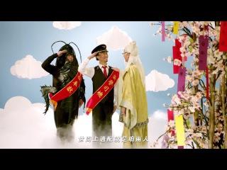 Selina 任家萱 feat. 蕭煌奇 Ricky Xiao - 一人水一項 Love you f