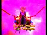 Mocni Rendzeri Misticna Sila By Bozo91 (PinKids) uvodna i odjavna spica