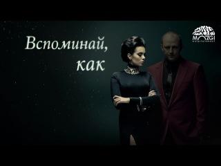 Потап и Настя Не хватило воздуха (Lyric Video)