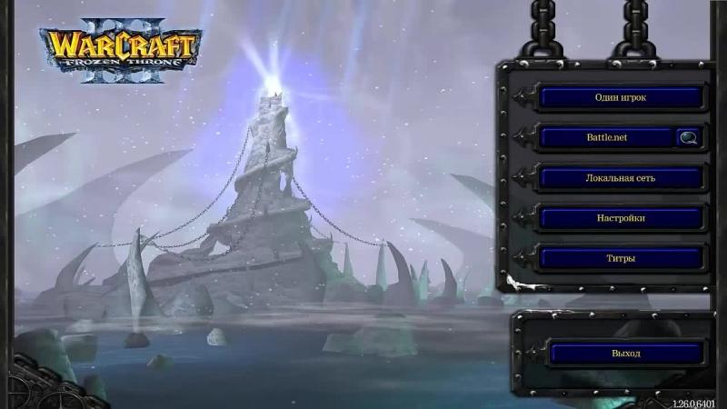 Поиграй с Евгехой в Warcraft 3 по BattleNet