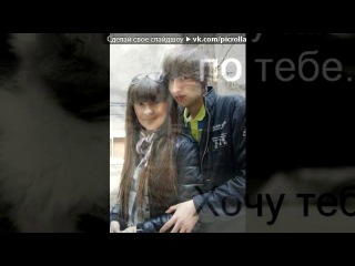 «Красивые Фото • fotiko.ru» под музыку ♥ http://vkontakte.ru/club20897076 Работа на дому.З.Р-30000 руб - Сумерки♥. Picrolla