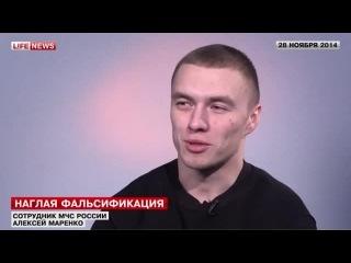 СМИ Украины выдали пожарного из РФ за бойца ГРУ, воевавшего в ДНР