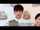 [РУС.САБ] 150112 Wu Yifan (Kris) View on Love + Question on Luhan