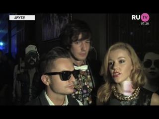 5sta Family «Топ Лист» RU.TV (Тема: До 18 и старше)