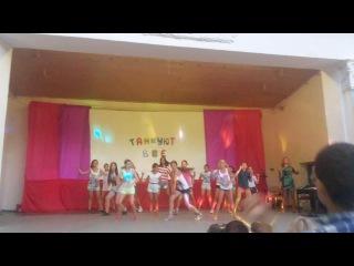 Танец Опа-Гамна стайл