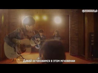 Min Hyorin & Jinyoung (Feat. Baro of B1A4) - The day I met you (рус. суб.)