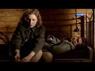 Дело следователя Никитина 4 серия сцена с Ольгой Дибцевой