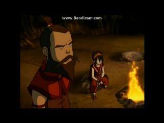 Аватар: легенда об Аанге прикол( 3 сезон 2 серия)
