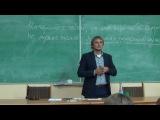 03- Профессор А.И.Макаров. Почему умные люди говорят не думая - мировоззрение и речь