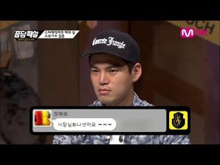 Mnet [음담패설] Ep.19 제자들에게 스승인'서인영, 김태우, 이정'의 호칭은!