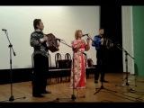 Светлана Калачева - Морошка, концерт в г.Череповец 05.11.14, Алексей Симонов и Владимир Опарин