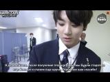 [RUS SUB] [BANGTAN BOMB] BTS at the 24th Seoul Music Awards