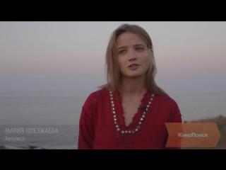 Самые яркие молодые актрисы российского кино 2014