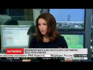 Немцова о рисках инфляции и девальвации, связанных с ростом денежной массы. 6.02.2015