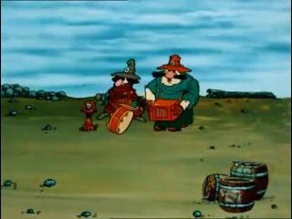 Песня про мальчика Бобби - песня из мультфильма