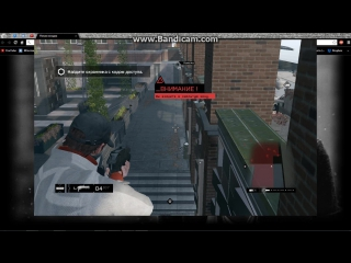 Test of the game on weak computers  watch dogs