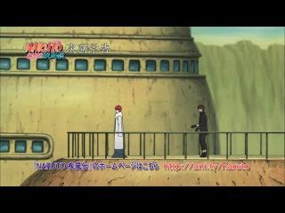 Naruto: Shippuuden | Наруто: Ураганные хроники 395 серия [RainDeath] трейлер