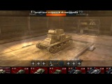 World of Tanks Blitz под музыку Eiffel 65 - Blue (Da Ba Dee). Picrolla