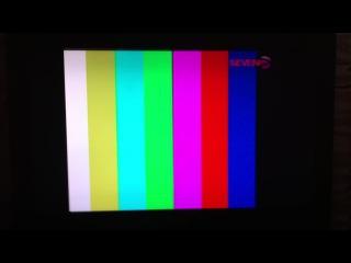 Профилактика на тв канале Seven (Казахстан)