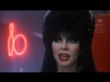 Эльвира: Повелительница тьмы (Elvira: Mistress of the Dark) (1988)