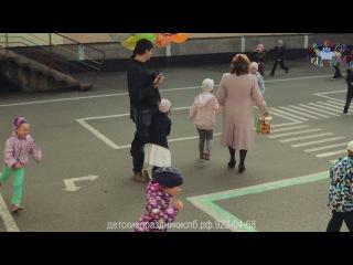 Фиксики и кукольный Фиксо-театр