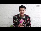 [VIDEO] 141214 Wu Yi Fan for Ali-Yulebao (Alibaba)