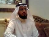 Абу Бакр аш-Шатри - Сура аль-Фатиха и аят аль-Курси