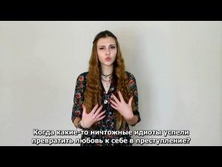 Саванна Браун - Что парни ценят в девушках. Слэм. [русские субтитры]