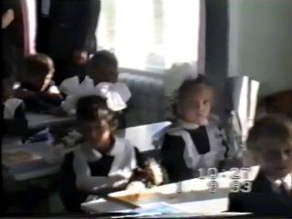 1 класс. школа №2. п.Ноглики. 1993 год