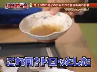 Lincoln 061 (2007.03.13) - Ristrante Miyasako