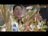 Gaki No Tsukai #1136 (2013.01.06) - Teacher Batsu Extra Footage