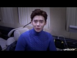 Ли Чон Сок - официальное объявление