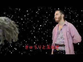 Стекловата Новый Год cover Группа Группа (japan version)