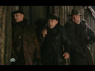 Легавый 2 сезон 25 серия(криминал,детектив,сериал),Россия 2014