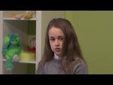 «Детские проблемы со взрослым лицом»