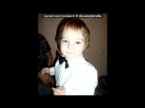 Кто твой Ангел-хранитель под музыку Muttonheads feat. Eden Martin - Snow White (Alive) . Picrolla