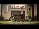 TLOK S04E08 Wu Down [RUS]
