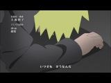 Naruto Shippuuden Ending 32 [Diana Garnet - Spinning World]