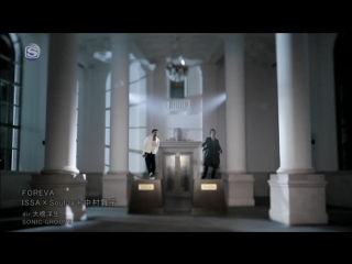 [PV] ISSA x SoulJa + Nakamura Maiko - FOREVA