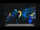 Печь - Ja с нами, Люди, Котик, Пионерская, Вороньё, ПМП (Мск, China-Town-Cafe, 21.09.2014)